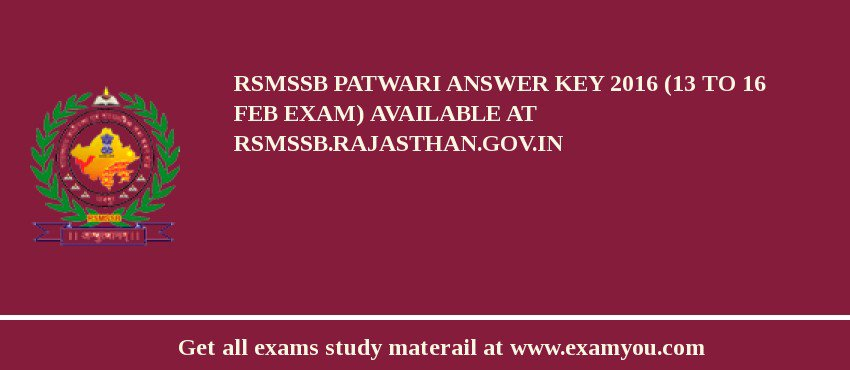 RSMSSB Patwari Answer Key 2020 (13 to 16 Feb Exam) Available at rsmssb.rajasthan.gov.in