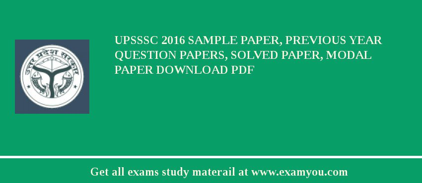 UPSSSC 2020 Sample Paper, Previous Year Question Papers, Solved Paper, Modal Paper Download PDF