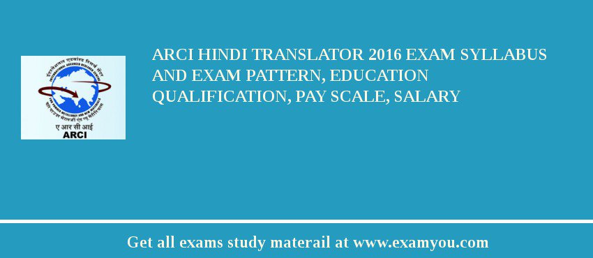 ARCI Hindi Translator 2020 Exam Syllabus And Exam Pattern, Education Qualification, Pay scale, Salary