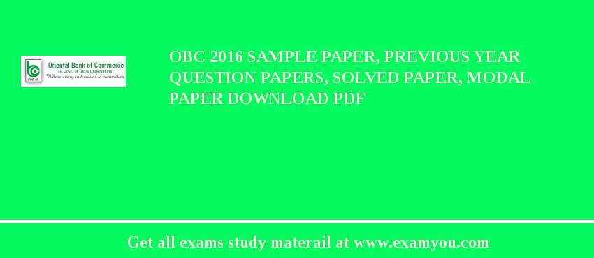 OBC 2020 Sample Paper, Previous Year Question Papers, Solved Paper, Modal Paper Download PDF