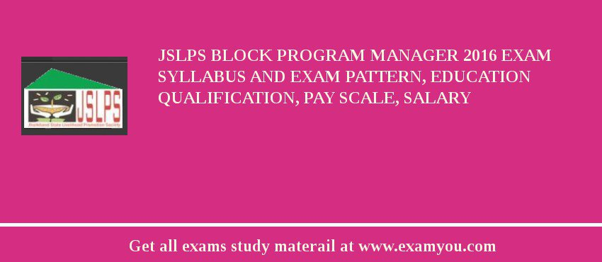 JSLPS Block Program Manager 2020 Exam Syllabus And Exam Pattern, Education Qualification, Pay scale, Salary