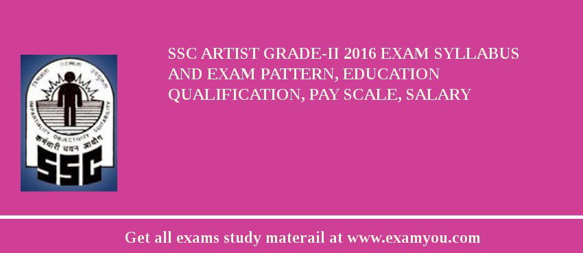 SSC Artist Grade-II 2019 Exam Syllabus And Exam Pattern, Education Qualification, Pay scale, Salary