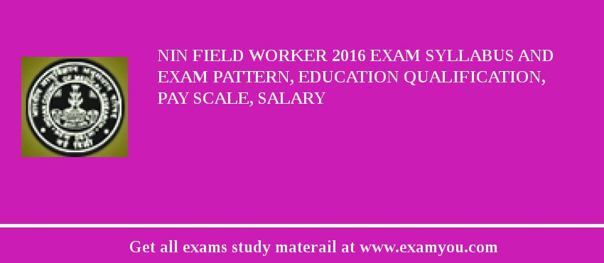 NIN Field Worker 2020 Exam Syllabus And Exam Pattern, Education Qualification, Pay scale, Salary