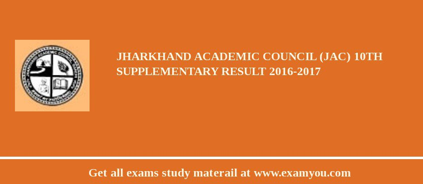 Jharkhand Academic Council (JAC) 10th Supplementary Result 2019-2017