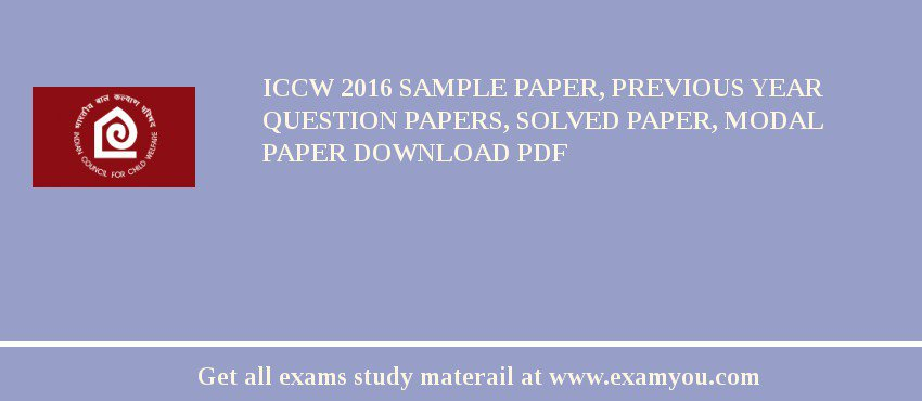 ICCW 2020 Sample Paper, Previous Year Question Papers, Solved Paper, Modal Paper Download PDF