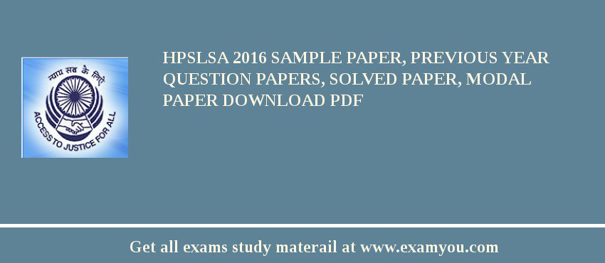 HPSLSA 2020 Sample Paper, Previous Year Question Papers, Solved Paper, Modal Paper Download PDF