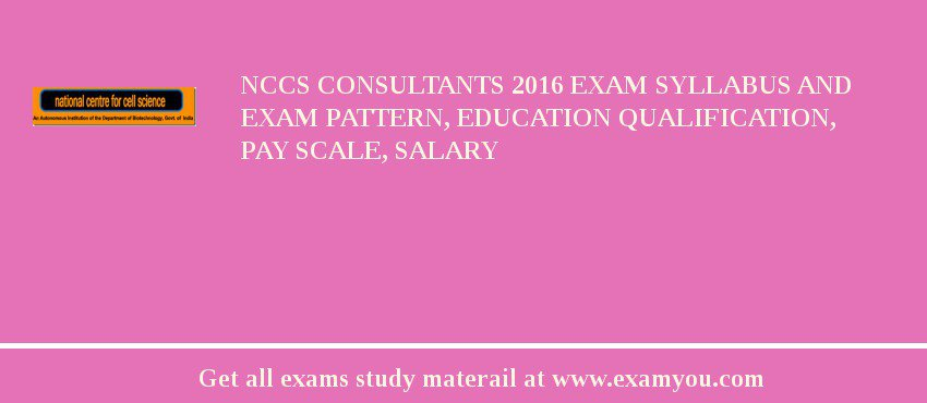 NCCS Consultants 2019 Exam Syllabus And Exam Pattern, Education Qualification, Pay scale, Salary