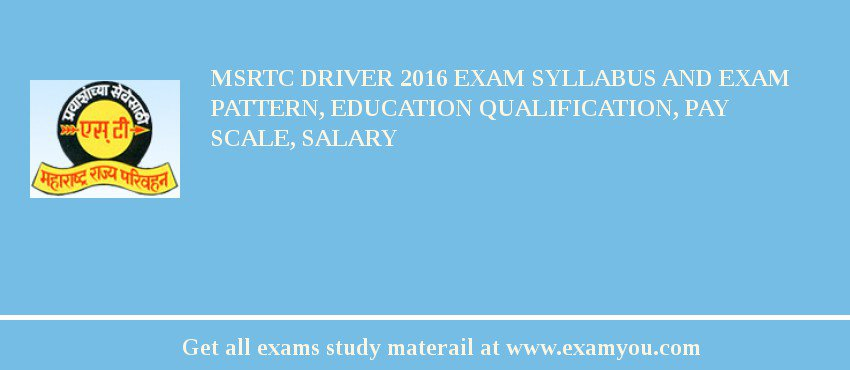 MSRTC Driver 2019 Exam Syllabus And Exam Pattern, Education Qualification, Pay scale, Salary
