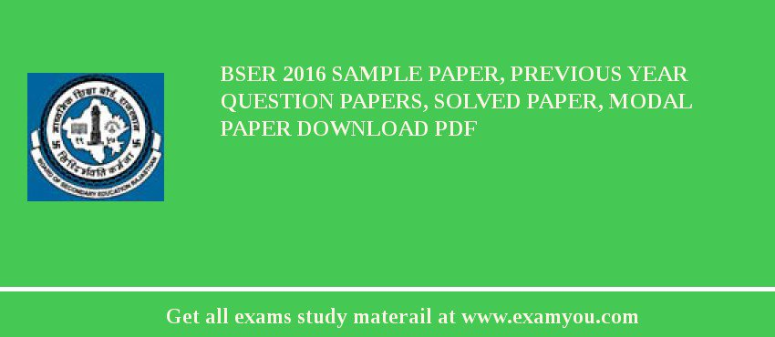 BSER 2020 Sample Paper, Previous Year Question Papers, Solved Paper, Modal Paper Download PDF