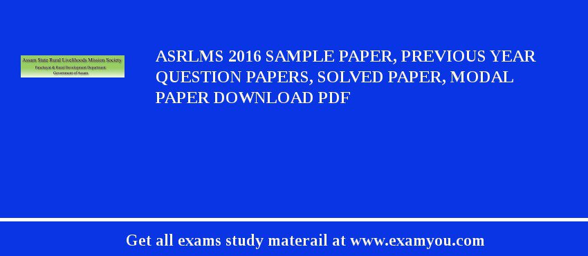 ASRLMS 2020 Sample Paper, Previous Year Question Papers, Solved Paper, Modal Paper Download PDF