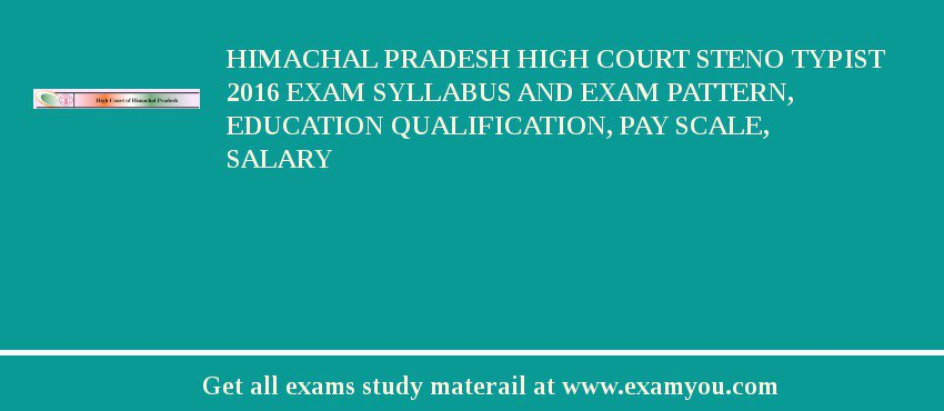Himachal Pradesh High Court Steno Typist 2020 Exam Syllabus And Exam Pattern, Education Qualification, Pay scale, Salary