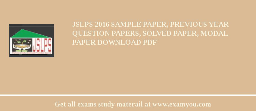JSLPS 2019 Sample Paper, Previous Year Question Papers, Solved Paper, Modal Paper Download PDF
