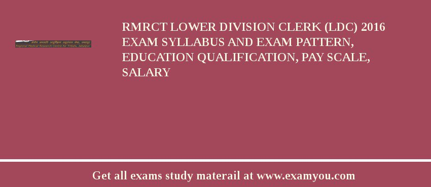 RMRCT Lower Division Clerk (LDC) 2020 Exam Syllabus And Exam Pattern, Education Qualification, Pay scale, Salary