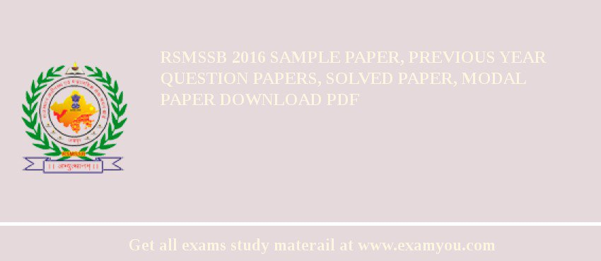RSMSSB 2020 Sample Paper, Previous Year Question Papers, Solved Paper, Modal Paper Download PDF