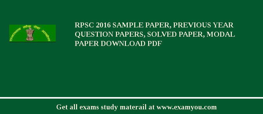 RPSC 2020 Sample Paper, Previous Year Question Papers, Solved Paper, Modal Paper Download PDF