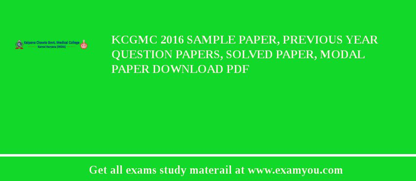 KCGMC 2019 Sample Paper, Previous Year Question Papers