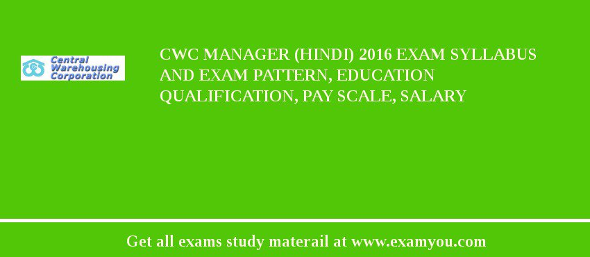 CWC Manager (Hindi) 2019 Exam Syllabus And Exam Pattern, Education Qualification, Pay scale, Salary