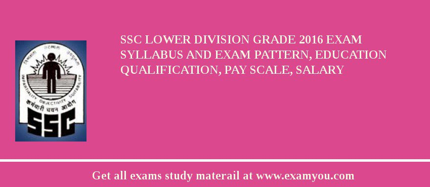 SSC Lower Division Grade 2019 Exam Syllabus And Exam Pattern, Education Qualification, Pay scale, Salary