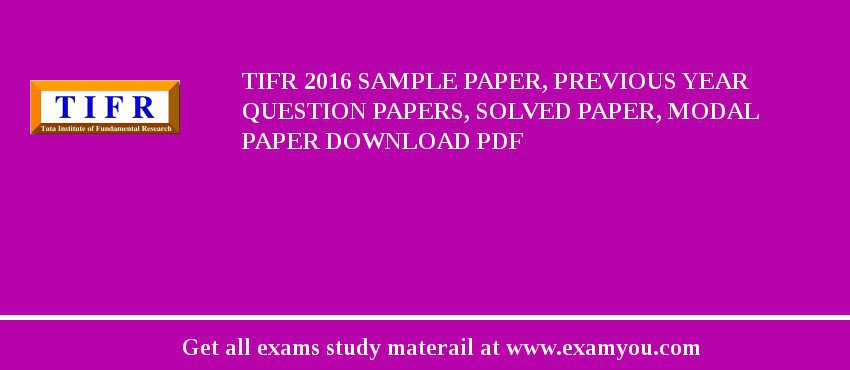 TIFR 2020 Sample Paper, Previous Year Question Papers, Solved Paper, Modal Paper Download PDF