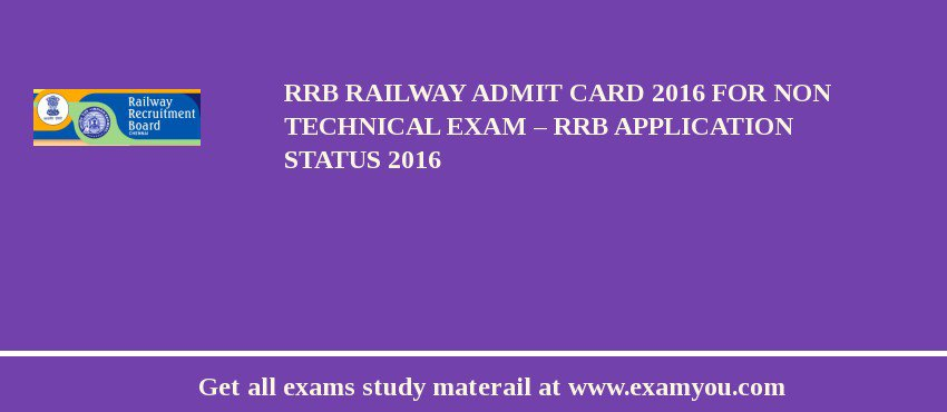 RRB Railway Admit Card 2020 for Non Technical Exam – RRB Exam Application Status 2020