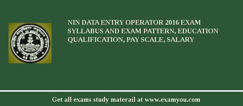 NIN Data Entry Operator 2020 Exam Syllabus And Exam Pattern, Education Qualification, Pay scale, Salary
