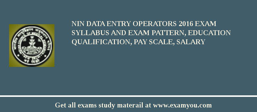 NIN Data Entry Operators 2020 Exam Syllabus And Exam Pattern, Education Qualification, Pay scale, Salary