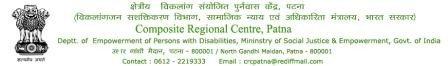 Composite Regional Centre Patna 2020 Exam