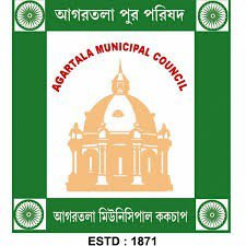Agartala Municipal Corporation2020