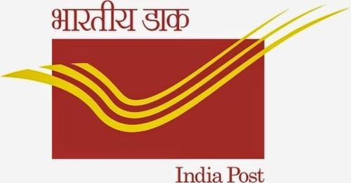 Andhra Pradesh Postal Circle 2017 for 36 Postal Assistant, Multi Tasking Staff and Various Posts