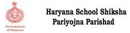 HSSPP 2020 Previous Year Question Papers PDF